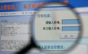 上海车牌拍卖系统升级后仍屡屡崩溃,专家称应备两套预案