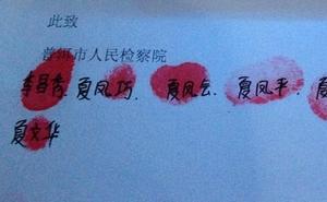 """普洱""""鱼吃人""""追踪:警方认定溺亡,当地公安局多人被停职"""