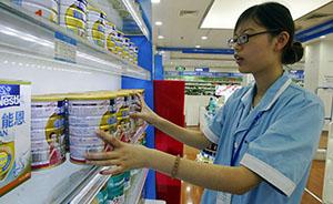"""上海启动""""奶粉进药店"""":82家药店今起开卖婴幼儿配方乳粉"""