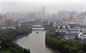 故宫博物院院长单霁翔:大运河的保护和发展可借鉴西湖