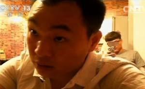 河南替考事件2名组织者身份查明,武汉、河南警方正追抓