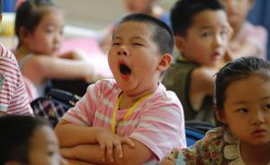 """""""开学恐慌症""""来了:孩子们究竟为何紧张?"""