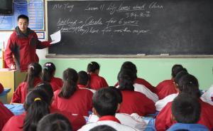 """西藏""""三语教育""""之困:日喀则有学生英语靠抓阄平均二三十分"""