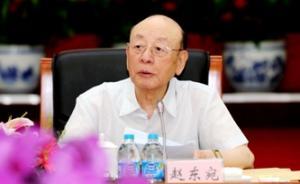 原人事部长赵东宛获颁抗战纪念章,12岁就投身革命参加剧团
