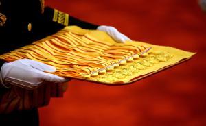 新华社评习近平给抗战老兵颁纪念章:应依法亮剑捍卫英雄