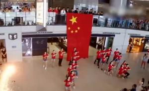 胜利日上海虹桥机场抗战歌曲快闪:78年前这里引燃淞沪会战