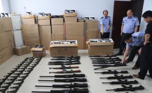 河北侦破特大网络贩枪案:涉30省份,大批部件从台湾等发货