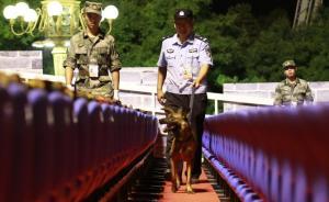 公安部通令嘉奖纪念抗战70周年活动安保任务参战单位和个人
