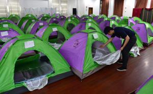 高校开学:华政众筹帐蓬不让家长露宿,同济免费发2万个包子