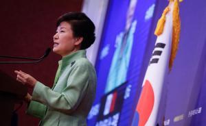 中国阅兵之行获中韩民众称赞,朴槿惠支持率创新高