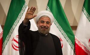 伊朗总统鲁哈尼表态:希望成为上海合作组织正式成员国