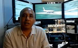 """英媒:MH370调查仍在继续,机长被列为""""首要嫌疑人"""""""