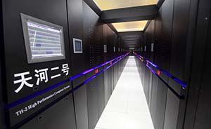 这台计算机算1小时,等于13亿人用计算器算1000年