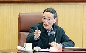 中央纪委集中点名公布本系统违规违纪案