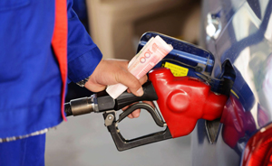 伊拉克战乱推高油价,国内成品油市场迎来两连涨