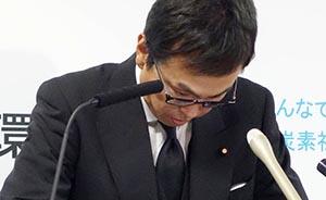 """核废物贮藏设施谈判""""需靠金钱"""" ,日本环境相致歉"""