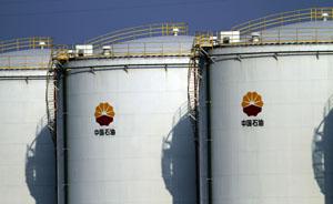 中石油集团反腐声中重组董事会,两外部董事曾任外企高管