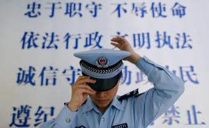 上海招城管设体能单项淘汰:标准参照公安,千米跑4分25秒