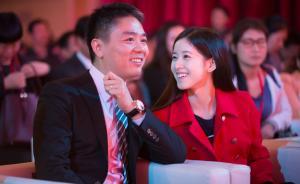 刘强东和奶茶妹妹的爱情要拍成电影了:可怕的是邓建国出品