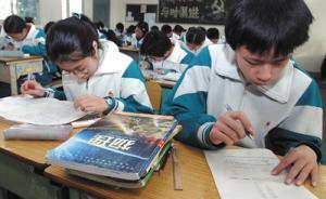 全国中学生物理竞赛疑泄题:物理学会已报案,或增复赛名额
