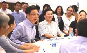 韩正教师节前赴华师大调研:老师的引导和教育让我们终身受益