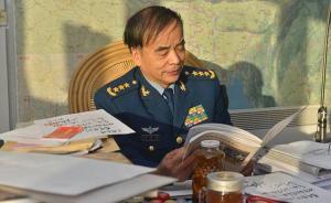 国防大学政委刘亚洲谈军改:裁军绝不仅仅是减人而是优化组合