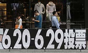 """官媒连发数弹炮轰香港反对派:""""公投""""是往黑暗里拽"""