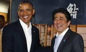 奥巴马亚洲行:帮了日本,惨了自己