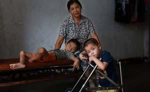民政部发布新规草案:寄养家庭侵害寄养儿童可追刑责