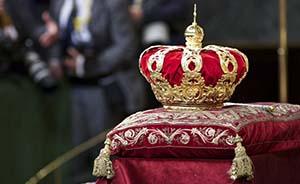 涨知识 | 21世纪还需要君主制的5点理由
