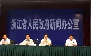 缩减65%的政府权力,浙江明起率先网晒省级部门权力清单