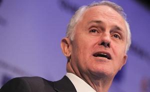 澳大利亚将迎新总理:阿博特输掉自由党党首选举