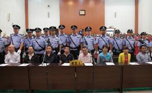 连霍高速爆炸案8人受审:货车运十吨烟花炸塌大桥炸死14人