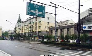驾校教练交通肇事,杭州85岁老人斑马线上被教练车撞飞身亡