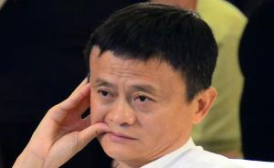 马云天津爆炸遭逼捐后首谈慈善:花钱比挣钱难太多
