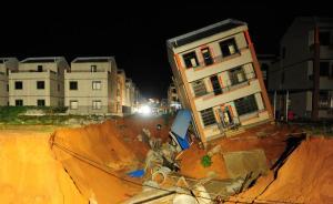 """直击 7级台风""""环高""""影响海南,三层民房被吹成""""楼歪歪"""""""