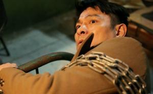 《解救吾先生》:所有人都在那桩苦难面前转过了脸