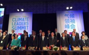 """习奥会前夕,中美表态两国在气候问题上""""没理由成为对手"""""""