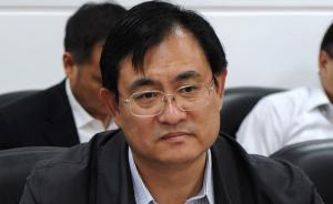 中石化原总经理王天普被逮捕:在组织责令整改后拒不整改
