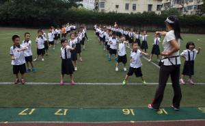 """上海""""小学零起点教育""""两年:无须提前学拼音,仍有家长焦虑"""