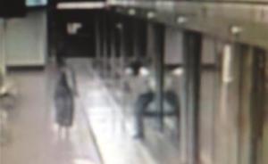 男子趁地铁关门瞬间抢走乘客苹果手机,上海警方两小时破案