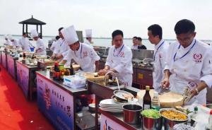 南京高淳摆出108道全蟹宴,获基尼斯世界纪录