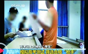 河南高考替考案:6名替考生成绩作废,禁考3年