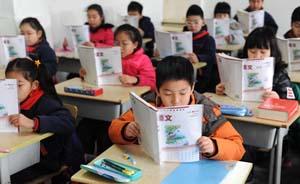 上海改革一年级语文课本:删减长篇,写字量减少45%
