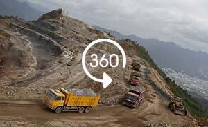 全景呈现|兰坪铅锌矿——亚洲储量最大的铅锌矿床