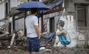 髀设·谈|陈映芳谈青年与城市社会研究:调查城市的难度在哪