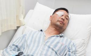 上海男子见义勇为阻止群殴右眼被伤失明,两嫌犯被刑拘