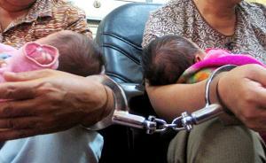 温州一对医生夫妇涉嫌贩卖儿童,谎称活婴是死婴骗父母放弃