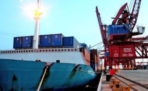 环保部拟审查湛江港一码头扩建工程:危化品风险预测不可信