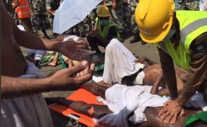 全球朝圣地沙特麦加再发踩踏事故,死伤已超1500人